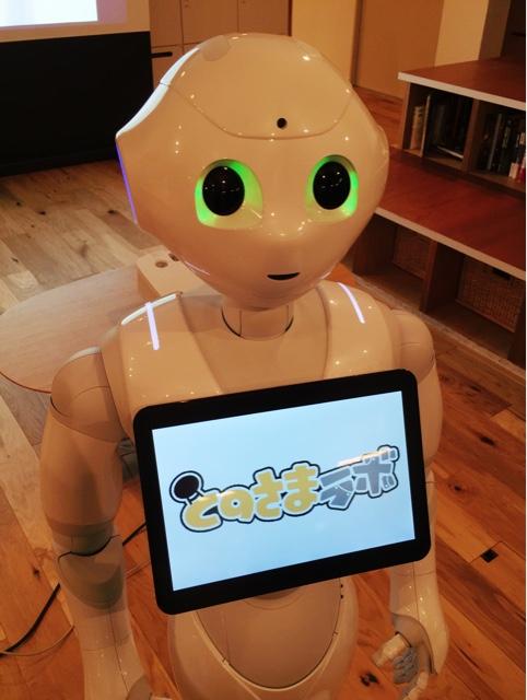 CMでおなじみ!ロボットの「Pepper」くんに会ってきたよ01