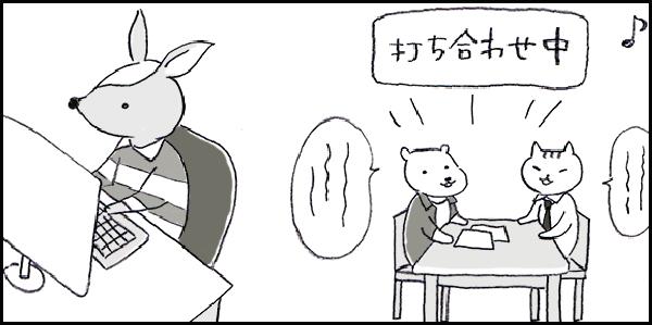 150723_menu