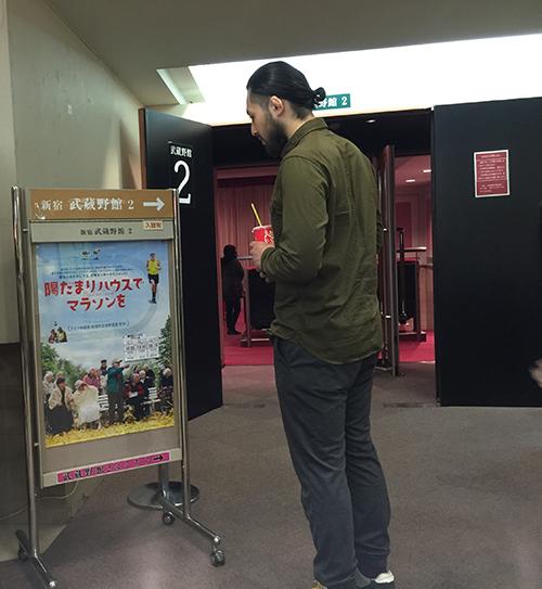 スロデザ映画鑑賞の日