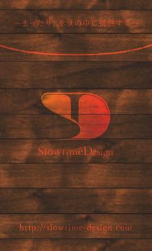 初代slowtime design名刺(裏面)