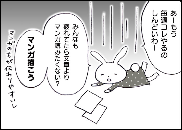 saknote_m_150609_2