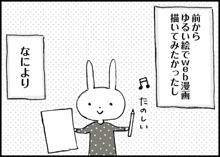saknote_m_150609_4