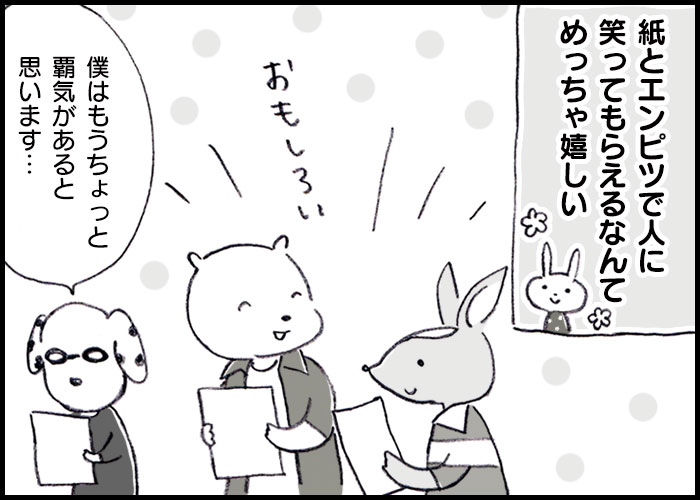 saknote_m_150609_5