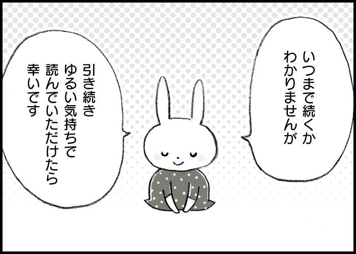 saknote_m_150609_6