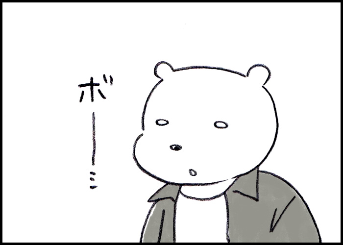 saknote_m_150630_1