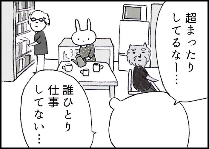 saknote_m_150630_3