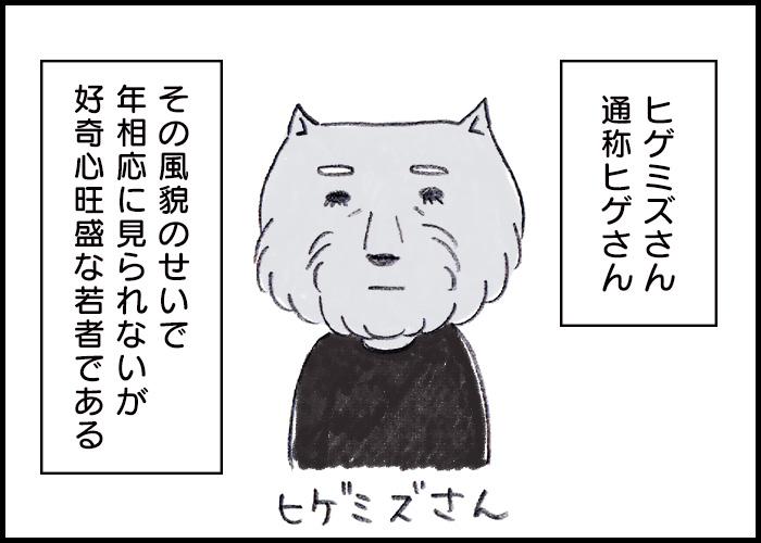 saknote_m_150707_1