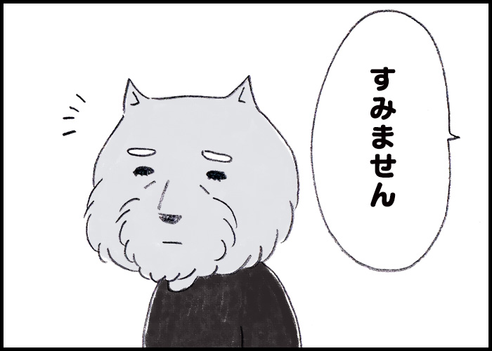 saknote_m_150707_3