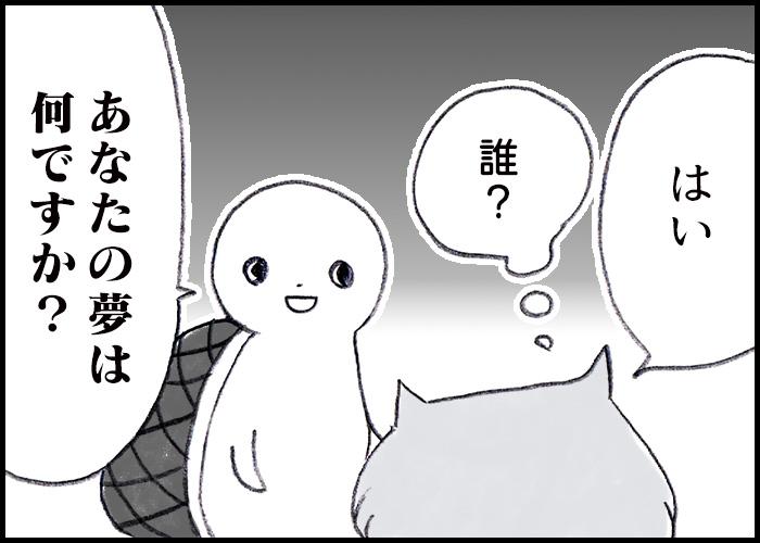 saknote_m_150707_4