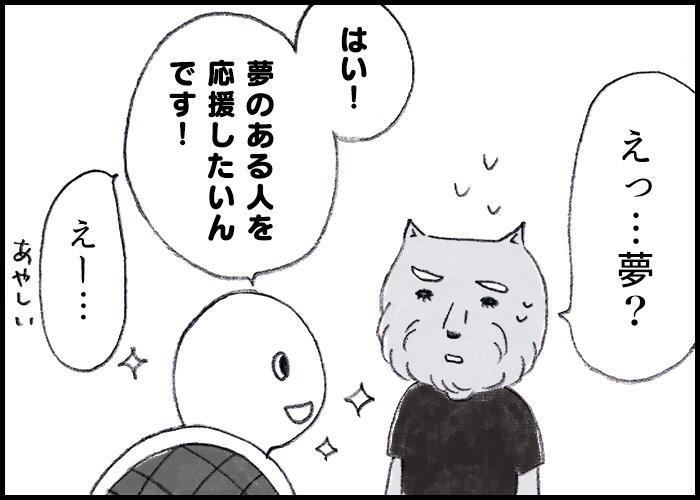 saknote_m_150707_5