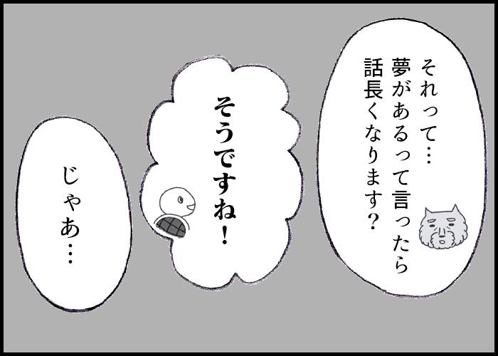 saknote_m_150707_6