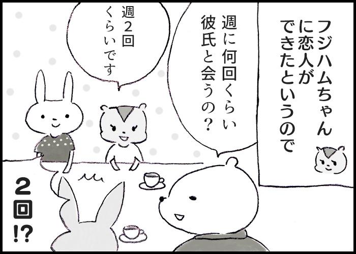 saknote_m_150714_1