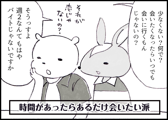 saknote_m_150714_2