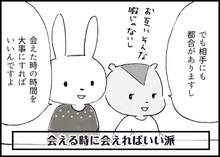 saknote_m_150714_3