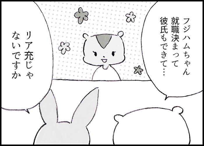saknote_m_150714_4