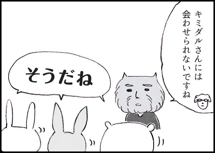 saknote_m_150714_5