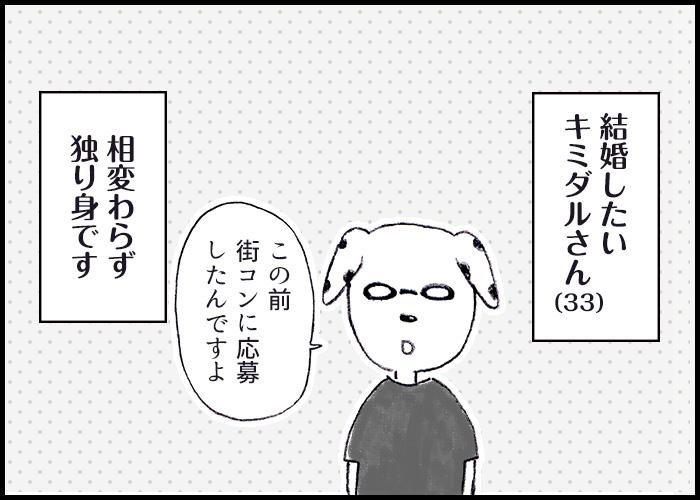 saknote_m_150721_1