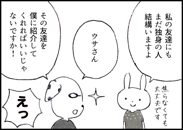 saknote_m_150721_2