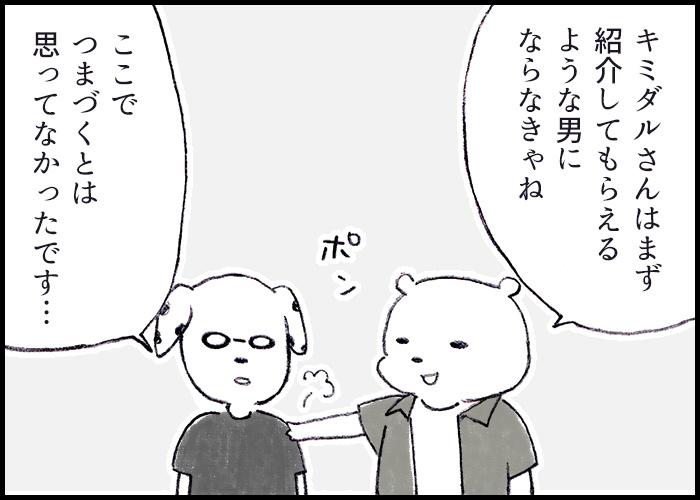 saknote_m_150721_4