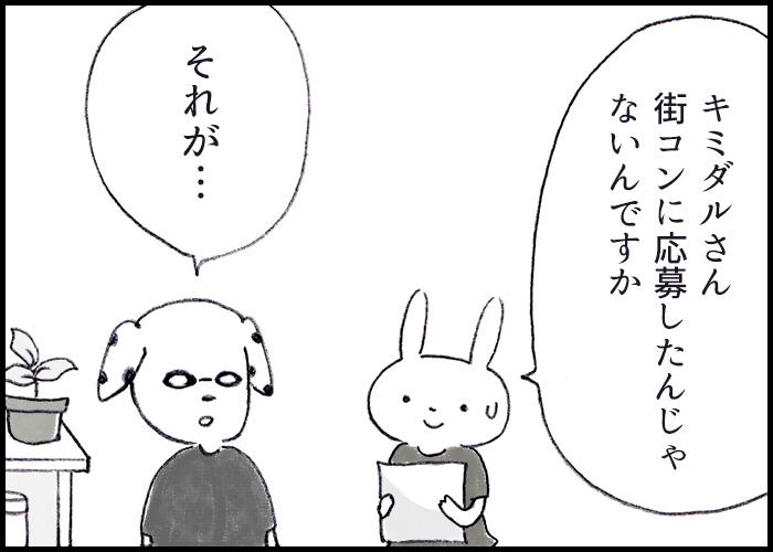 saknote_m_150728_1
