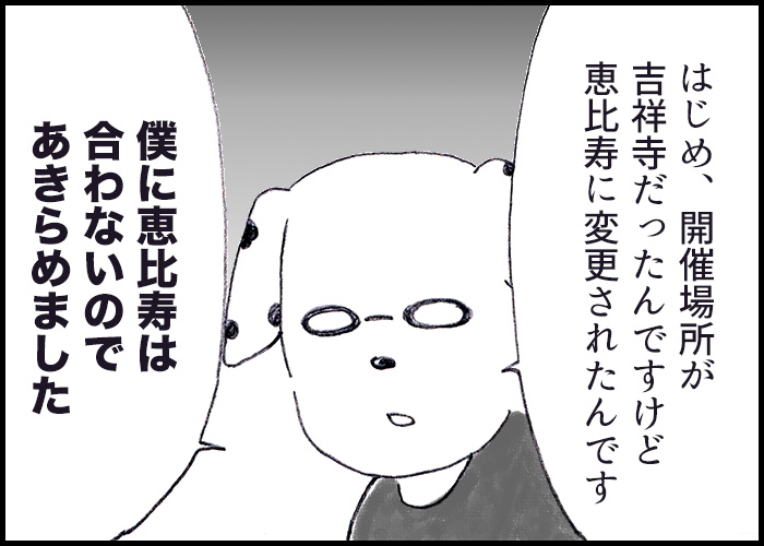 saknote_m_150728_2