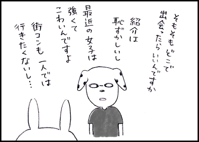 saknote_m_150728_3