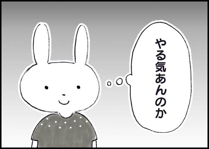 saknote_m_150728_4