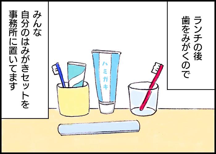 saknote_150909_1