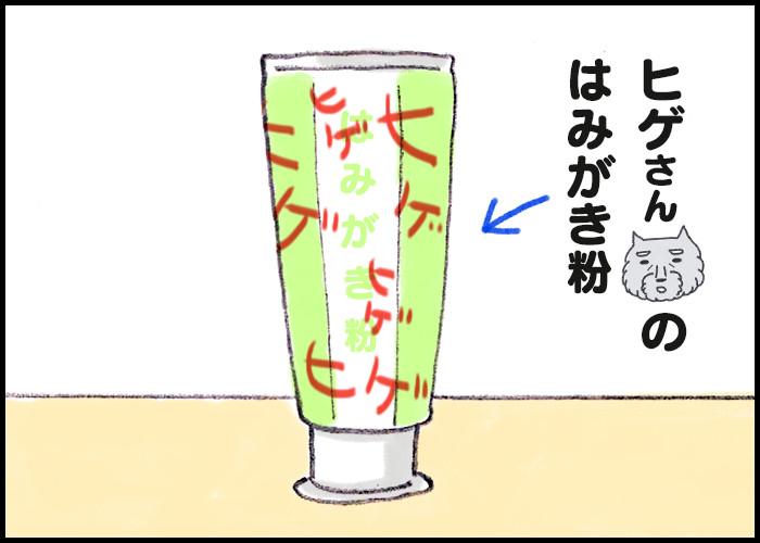 saknote_150909_2