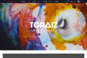 Pioneer DJ株式会社『TORAIZ 』Brand Site