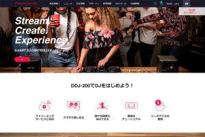 Pioneer DJ株式会社『DDJ-200』Brand Site