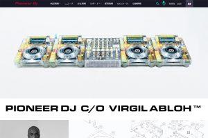 Pioneer DJ株式会社『Pioneer DJ c/o Virgil Abloh™』Brand Site